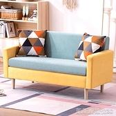 沙發 沙發簡約現代北歐小戶型客廳臥室租房用簡易布藝沙發服裝店網紅款YYJ【凱斯盾】