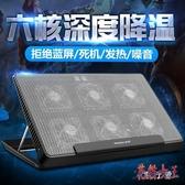 筆電散熱器 15.6寸華碩14寸電腦排風扇架板底座墊 BT5204【花貓女王】
