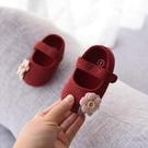 嬰兒學步鞋 嬰兒鞋軟底學步春秋夏季3寶寶周歲鞋子0-1歲女公主鞋6-12個月不掉 歐歐