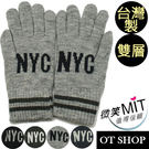 OT SHOP手套‧男款‧冬日禦寒英文字母NYC圖騰‧台灣製雙層手套‧現貨‧黑色/鐵灰色‧G5230
