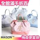 日本原裝 MAISON en GATEAU 法式馬卡龍色 便當袋【小福部屋】