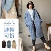 LULUS-Y連帽羔羊毛長版外套-3色  【03190201】