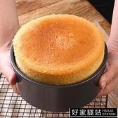 【巧廚烘焙_展藝陽極蛋糕模】乳酪戚風圓形活底不沾模具工具套裝