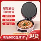現貨 110V台灣版電餅鐺家用懸浮式可麗...