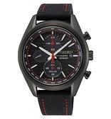 【台南 時代鐘錶 SEIKO】精工CS系列 太陽能三眼計時腕錶 SSC777P1 V176-0BH0C 黑 41.2mm
