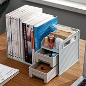 桌面書架抽屜式書桌上雜物書本收納架辦公室文件資料置物架 ATF 夏季狂歡