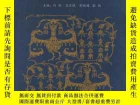 二手書博民逛書店廈大史學·罕見第一輯、第二輯 合售Y234381 出版2005