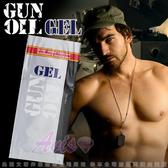 潤滑愛情配方 潤滑液 按摩液 情趣按摩油 美國 Empowered Products-GUN OIL GEL水溶性滋潤凝膠