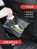 車載垃圾桶汽車內用車用垃圾袋