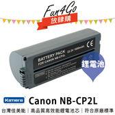 放肆購 Kamera Canon NB-CP2L 高品質鋰電池 SELPHY CP510 CP600 CP800 CP900 CP910 CP1200 CP1300 NBCP2L 相片印表機