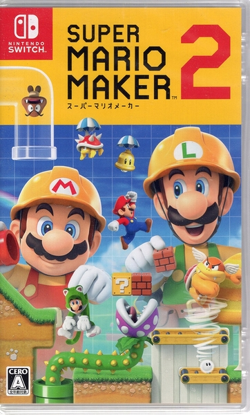 Switch遊戲NS 超級瑪利歐創作家 2 Super Mario Maker 2 中文版【玩樂小熊】
