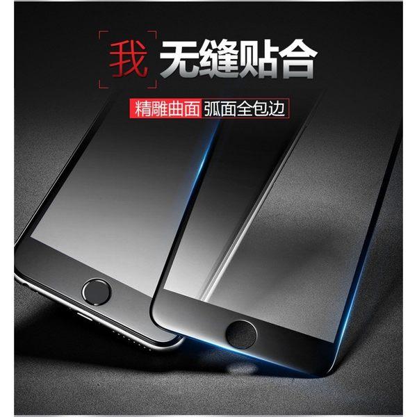 OPPO R11 Plus 鋼化膜 5D曲面全屏覆蓋 手機保護膜 硬邊 弧邊曲屏 滿版 螢幕保護貼 玻璃貼 防爆 R11