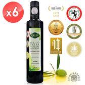 【 義大利Romano】羅蔓諾Picholine特級初榨橄欖油(500ml*6瓶)