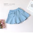 質感小口袋水藍牛仔短裙 丹寧 春夏童裝 女童短裙 女童牛仔褲裙 女童牛仔短裙 女童裙子