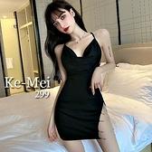 克妹Ke-Mei【AT65738】就是愛惹火 Bling奢華水鑽吊頸露背洋裝