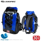 AROPEC 30公升 防水後背包 / 防水袋 / 乾式袋 - Coastline海岸線