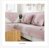 沙發墊四季通用布藝簡約現代防滑田園客廳組合沙發套定做沙發巾