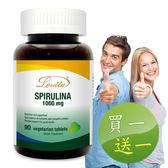 ~8月促銷,買一送一超低價回饋~【Lovita愛維他】藍綠藻(螺旋藻)錠1000mg(90錠)