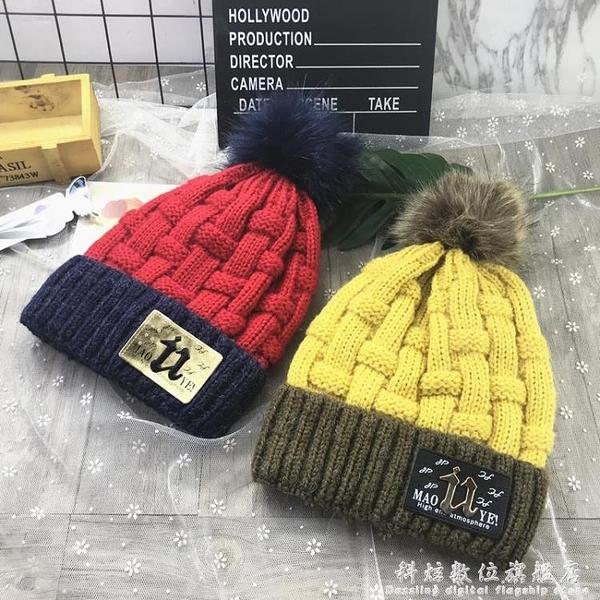 6中大童毛線帽7秋冬季8男童護耳帽9女童10針織帽12兒童帽子13歲科炫數位