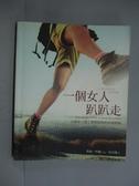 【書寶二手書T8/地圖_HNC】一個女人趴趴走-26個女人踏上夢想旅程的真實歷險_費絲.柯瓏