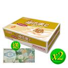 【三多】補體康C經典營養配方(240ml/24罐)x2箱+送百元禮卷_期間限定