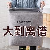 棉麻臟衣籃簍布藝折疊放臟衣服收納筐家用衣物玩具洗衣籃北歐BF型 快速出貨