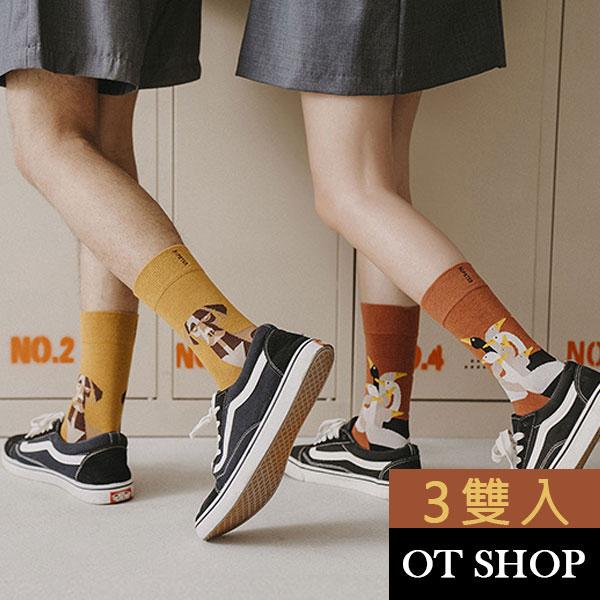 [現貨] 襪子 3雙入 中性 交換禮物 精梳棉 中筒襪 秋冬 韓風潮流ulzzang運動襪 M9600 OT SHOP