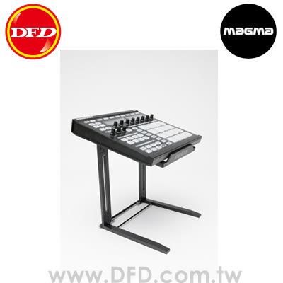 德國 MAGMA Laptop-Stand Traveler DJ專用 設備電腦架 黑白兩色