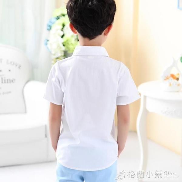 男童白襯衫短袖童裝純棉男孩純白色襯衣兒童節目錶演出服夏季校服 喜迎新春 全館5折起