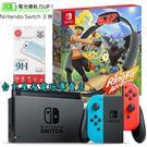 新版 續電加長【NS主機】Switch ...