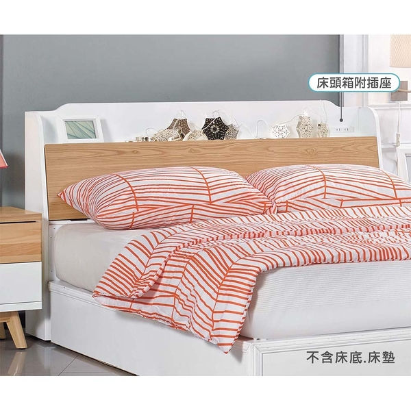 【森可家居】伊森3.5尺床頭箱 8JX325-1 單人 收納功能 無印北歐風 木紋質感 白色 MIT