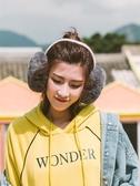 耳罩保暖女冬季新款可愛耳包毛絨韓版耳捂可折疊護冬天防寒耳罩  遇見初晴