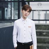 春季新款男士白襯衫男長袖韓版帥氣襯衣青少年修身學生打底襯衫      西城故事
