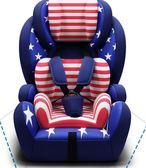 兒童安全座椅汽車用嬰兒寶寶