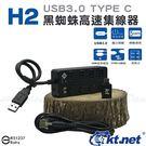 【台中平價鋪】全新 KT.NET H2 黑蜘蛛USB3.0 TYPE C高速集線器 4埠 黑色