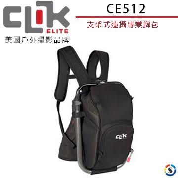 ★百諾展示中心★CLIK ELITE美國品牌支架式遠攝專業胸包BodyLink Telephoto Pack  CE512