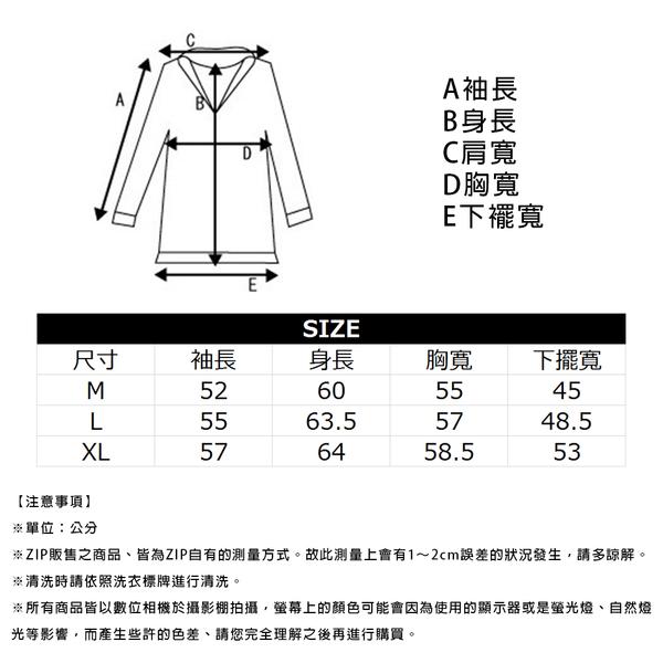 橫須賀外套