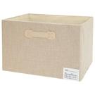 整理盒 收納盒 FAB 寬高型 BE NITORI宜得利家居