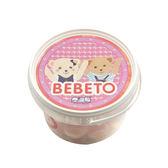 Bebeto泰迪熊桃子風味軟糖 【康是美】