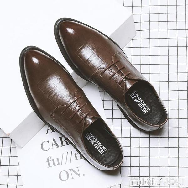 夏季透氣男鞋韓版英倫黑色潮鞋子休閒商務正裝皮鞋男士尖頭內增高 青木鋪子