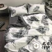 純棉四件套床罩被套組單人床雙人床單被套床上用品【衣好月圓】