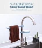 水龍頭置物架瀝水置物架水池收納架廚房用品水槽海綿抹布瀝水架浴室架T 3 色