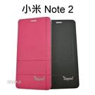 【Dapad】經典隱扣皮套 小米 Note 2 (5.7吋)