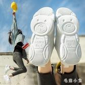 小熊鞋女新款春季百搭基礎小白鞋運動老爹鞋超火智熏鞋 FX1586 【毛菇小象】
