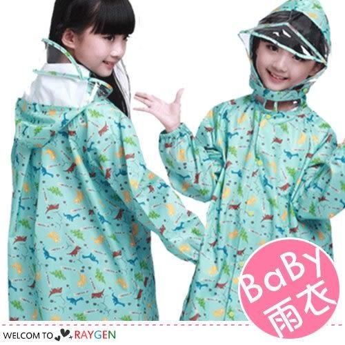 兒童卡通藍色恐龍印花可帶書包環保雨衣 雨具