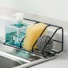 壁貼式水槽置物架 洗手台置物架 洗碗槽置物架KD6194