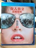 挖寶二手片-0434--正版藍光BD【食人魚2全面獵殺】熱門電影(直購價)