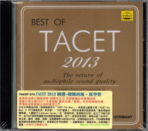 【停看聽音響唱片】【CD】TAGET2013精選-發燒再現.真空管