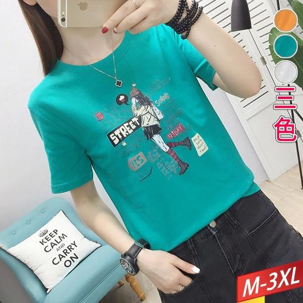 高含棉上衣彩色燙印圓領(3色) M~3XL【835456W】【現+預】-流行前線-