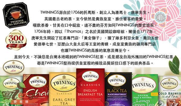 英國《TWININGS 唐寧》四紅果茶包 2*25入/盒